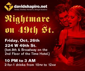 davidshapiro-halloween2012