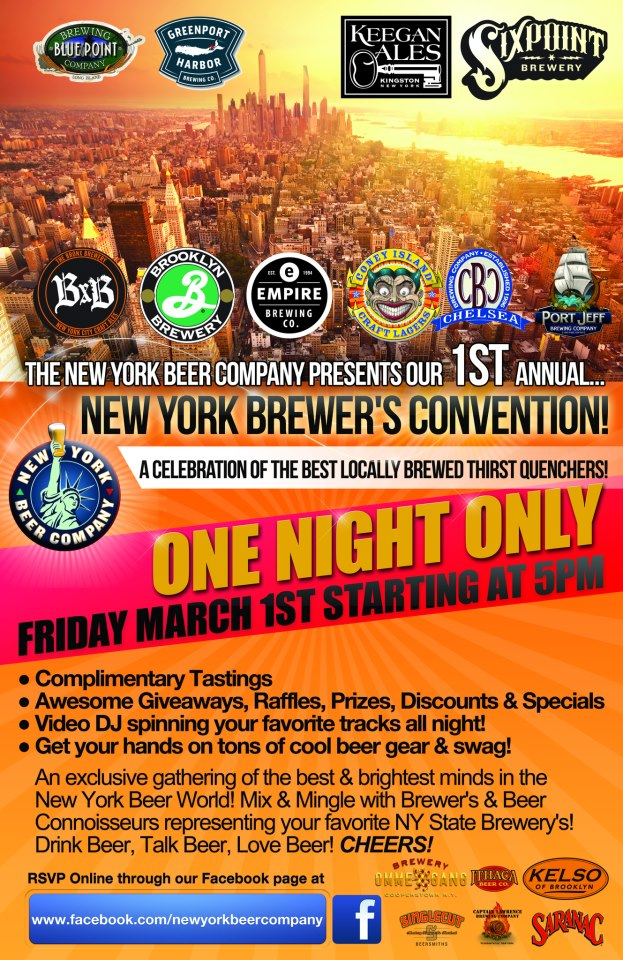 newyorkbeerconvention