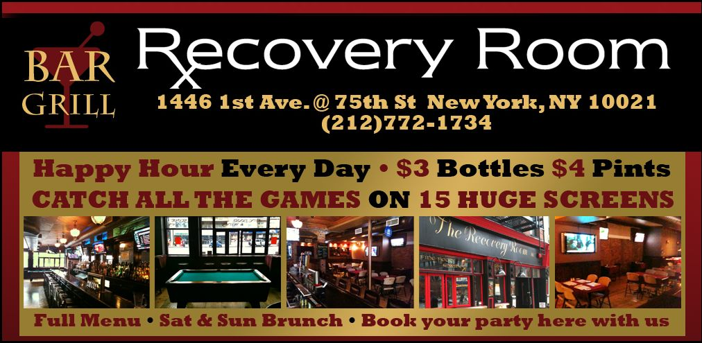 recoveryroom_banner