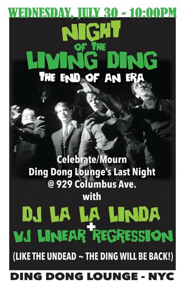 dingdonglounge7-30-14