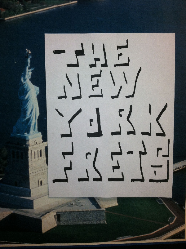 the-new-york-frets