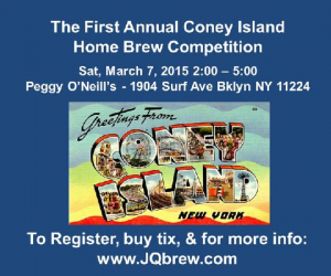 coneyisland-home-brew2