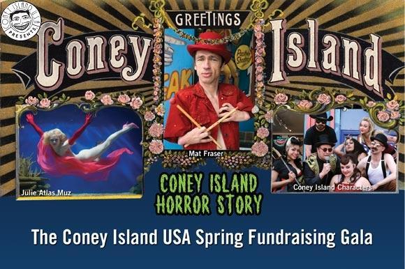 coney-island-spring-gala3-28-15