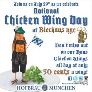 bierhaus7-29-15