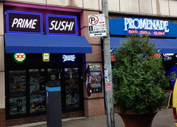 promenade_primesushi2