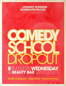 comedyschooldropout-red2016