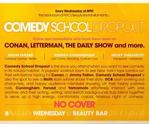 comedyschooldropout2016