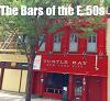 bars-of-the-e50s-100