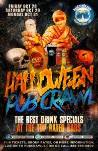 halloween-pub-crawl2016