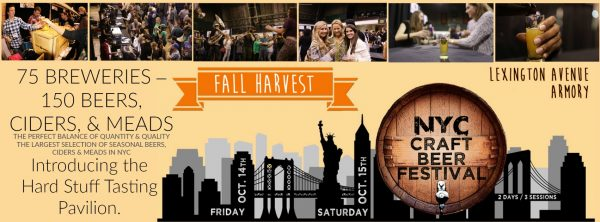 nyc-craftbeerfest-fall2016
