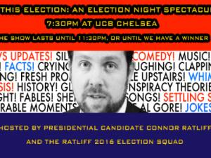 ucb-election-night2016
