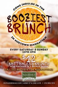 mcfaddens-brunch