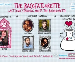 backfatlorette2-7-18
