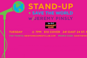 stand-up_save-the-world300