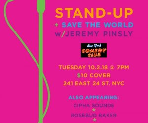 stand-up_save-the-world10-2-18