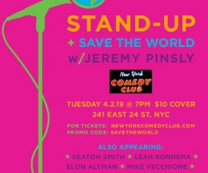 stand-up-save-the-world4-2-19