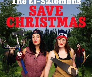 el-salamons-save-christmas
