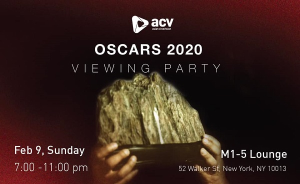Oscar Party at M1-5
